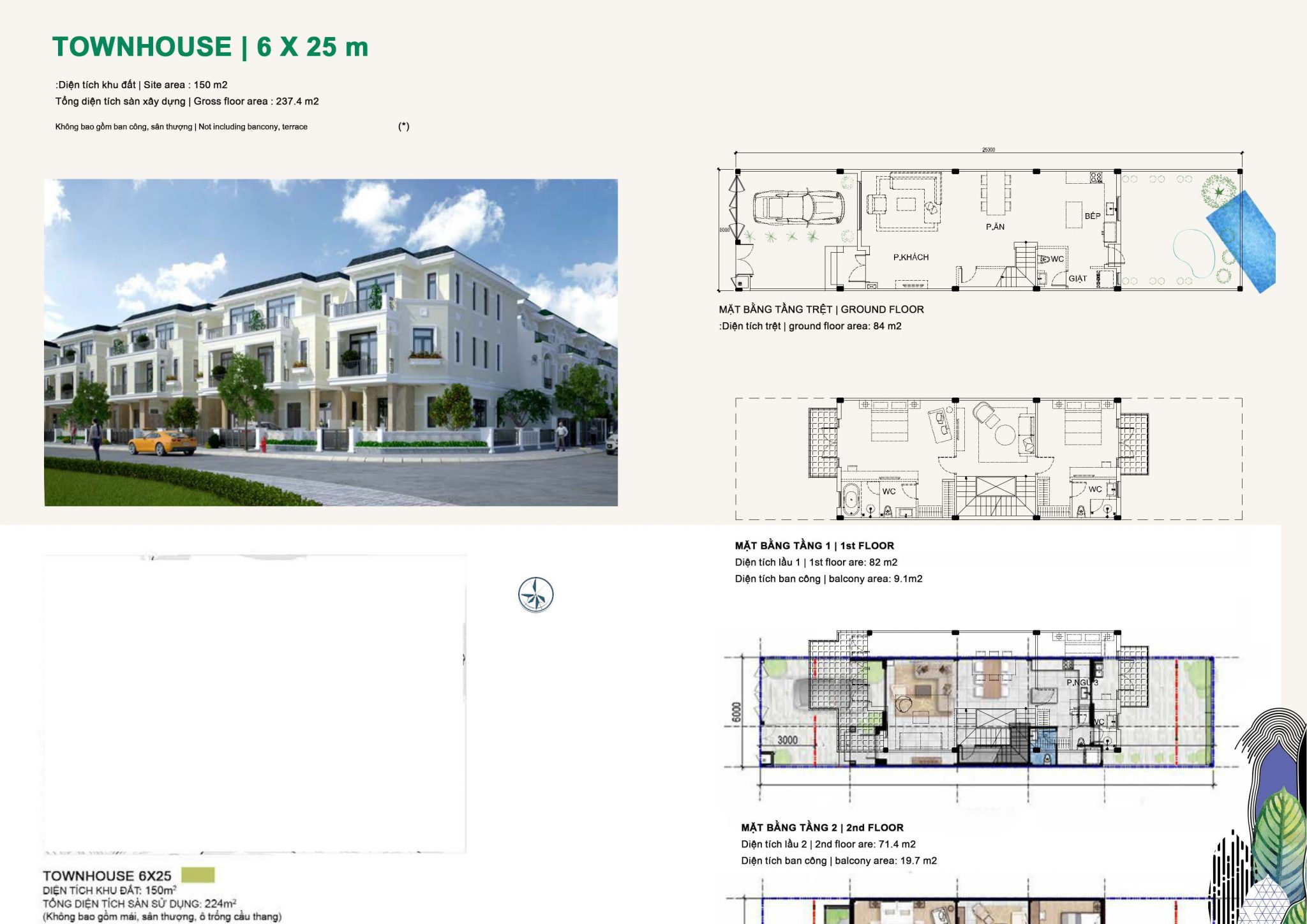 TOWNHOUSE 6X25- The Stella (Ever Green 2)